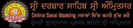 SGPC Sarai  Darbar Sahib Golden Temple Picture